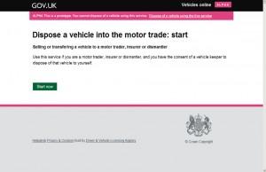 Dispose vehicle screen 1