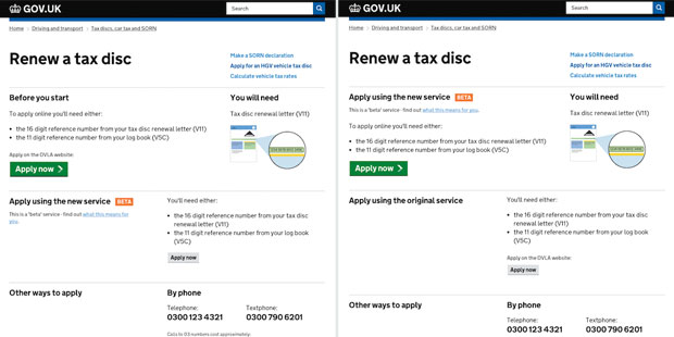 Image of Tax Disc A/B testing screens