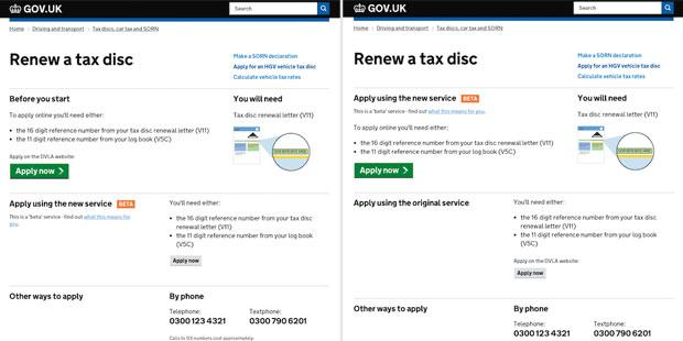 Tax Disc A/B test