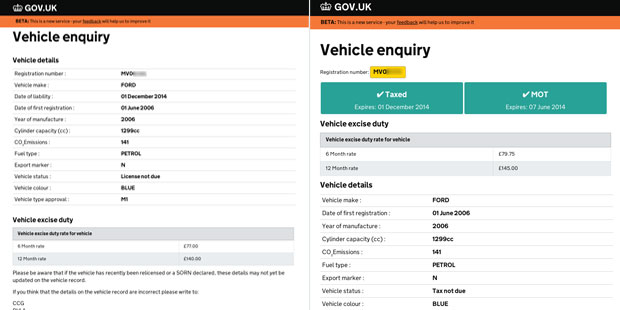 Image showing improvements to the vehicle enquiry service screens