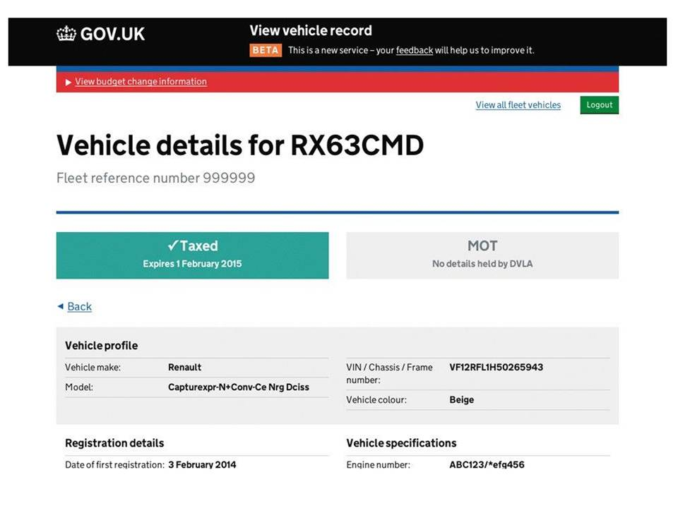 screen shot of the View Vehicle Record service